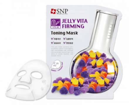 Маска для лица c витамином А SNP Jelly vita firming toning mask 30 мл: фото