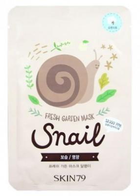 Тканевая маска с улиткой SKIN79 Fresh garden mask snail 23г: фото