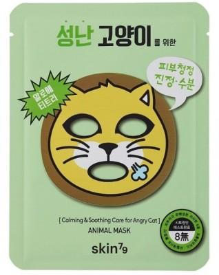 Тканевая маска для лица Кот SKIN79 Animal mask for angry cat 23 мл: фото