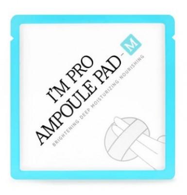 Глубоко увлажняющая маска с осветляющим эффектом WISH FORMULA I'm Pro Ampoule Pad-M Blue 7мл: фото