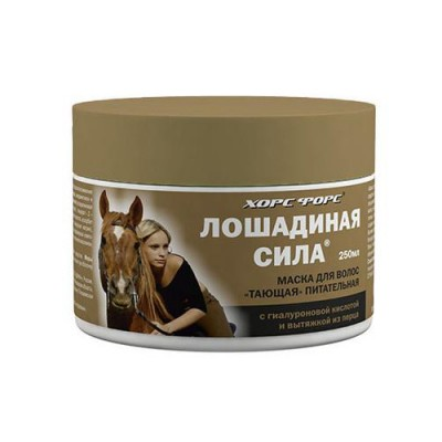 Маска для волос тающая питательная ЛОШАДИНАЯ СИЛА 250мл: фото