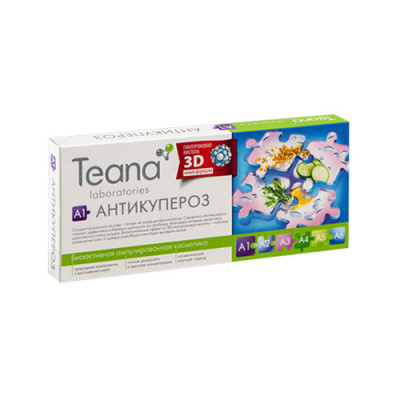 Сыворотка «Антикупероз» TEANA А1 2мл*10: фото
