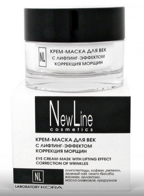Крем-маска для век с лифтинг-эффектом для коррекции морщин NEW LINE 50мл: фото