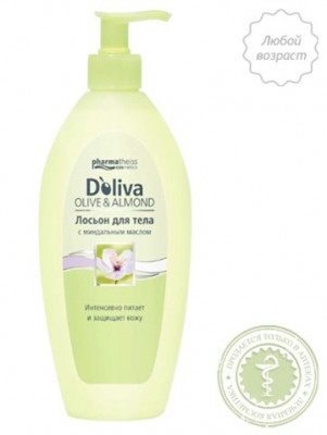 Лосьон для тела с миндальным маслом D`oliva 500мл: фото