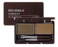 Пудра для бровей THE SAEM Eco Soul Eyebrow Kit 01 Brown 2*2.5г: фото