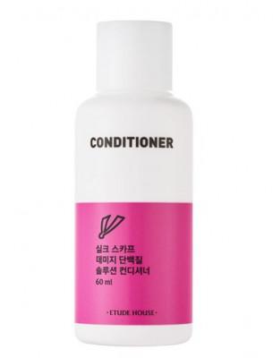 Кондиционер для волос ETUDE HOUSE SILK SCARF DAMAGE PROTEIN SOLUTION CONDITIONER DIY TRAVEL 60мл: фото