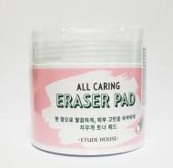 Диски очищающие тонизирующие ETUDE HOUSE All Caring Eraser Pad: фото