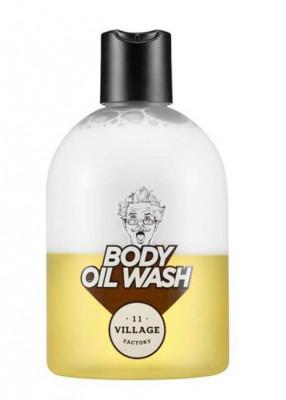Гель-масло для душа двухфазный с арганой VILLAGE 11 FACTORY Relax Day Body Oil Wash 500мл: фото