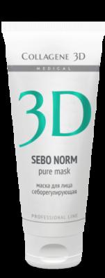 Маска себорегулирующая Collagene 3D Sebo Norm 150 мл: фото