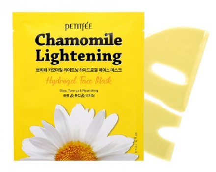 Маска гидрогелевая c экстрактом ромашки PETITFEE Chamomile Lightening Hydrogel Face Mask 5шт: фото