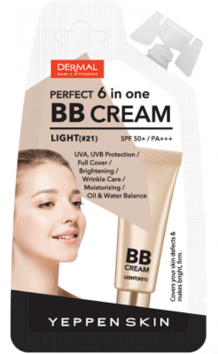 ВВ-крем DERMAL YEPPEN SKIN PERFECT 6in1 BB CREAM №21 светлый 10г*10шт: фото