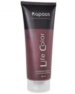 Бальзам оттеночный для волос Kapous Life Color Balm Гранатовый красный 200 мл: фото