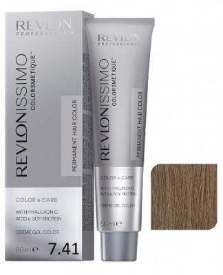 Краска перманентная Revlon Professional Revlonissimo Colorsmetique 7.41 Блондин Медно-Пепельный 60мл: фото