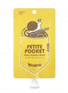 Крем для лица улиточный Berrisom Petite Pocket Snail Repair Cream 30г: фото