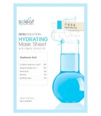 Маска тканевая Увлажняющая c гиалуроновой кислотой и алоэ Soleaf Skin Solution Hydrating Mask Sheet 25 мл: фото