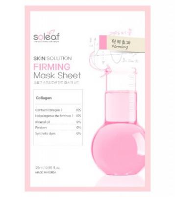 Маска тканевая Омолаживающая с коллагеном Soleaf Skin Solution Firming Mask Sheet 25 мл: фото