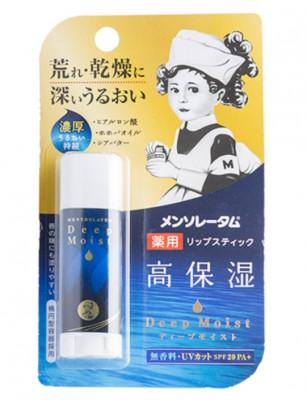 Бальзам для губ интенсивно увлажняющий без ментола MENTHOLATUM Deep Moist Menthol Free 4,5 г: фото