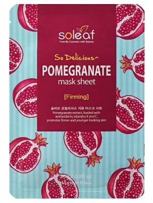 Маска тканевая укрепляющая с гранатом Soleaf So Delicious Pomegranate Mask Sheet 25 мл: фото