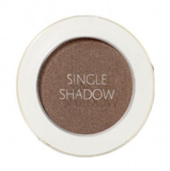 Тени для век мерцающие The SAEM Saemmul Single Shadow Shimmer BR23 Tiquitaca Brown: фото