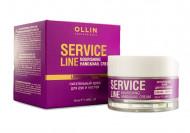 Крем для рук и ногтей питательный OLLIN SERVICE LINE Nourishing Hand&Nail Cream 50мл: фото