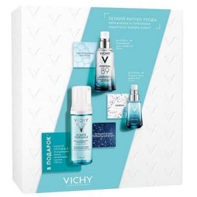 Набор Vichy Mineral 89 сезонный: Гель-сыворотка Минерал89 50мл+ Минерал89 глаза 15 мл + Очищаяющая Пенка 150мл (ПОДАРОК): фото