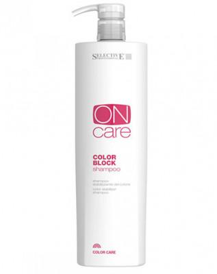 Шампунь для стабилизации цвета Selective Color Block Shampoo 1000мл: фото