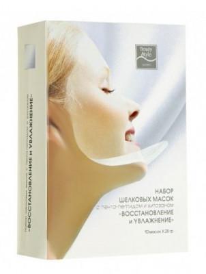 """Шелковая маска с пента-пептидом и хитозаном """"Восстановление и увлажнение"""" Beauty Style 28г: фото"""