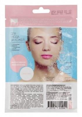 Гидрогелевая омолаживающая лифтинговая маска со стволовыми клетками Арганы и розы Beauty Style 1шт: фото