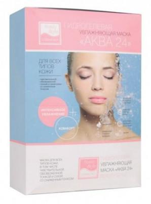 Гидрогелевая увлажняющая маска для всех типов кожи Beauty Style Аква24 1шт: фото
