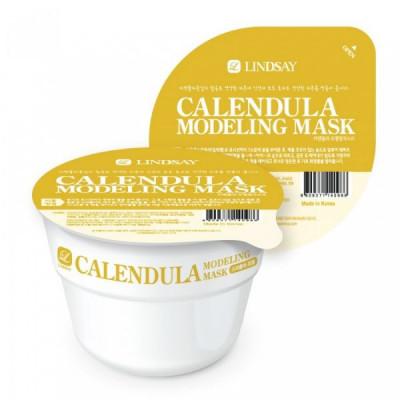 Альгинатная маска с экстрактом календулы Lindsay Calendula Modeling Mask Cup Pack 28г: фото