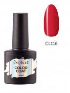 Гель лак цветной ECLAT COLOR COAT №116 10 мл: фото