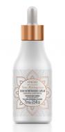 Питательное масло-эликсир для сухих волос с марокканскими маслами Amend Millenar Oleos Marroquinos Nourishing Elixir Hair Oil 75 мл: фото