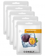 Набор тканевых масок с экстрактом маракуйи Consly PASSION FRUIT MOISTURIZING MASK PACK 20мл*5шт