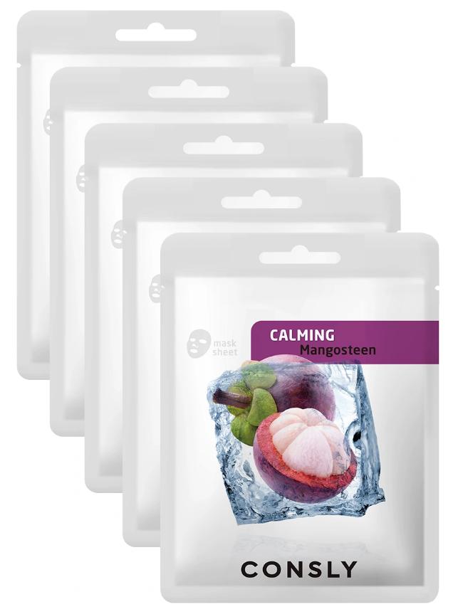 Набор тканевых масок с экстрактом мангостина CONSLY MANGOSTEEN CALMING MASK PACK 20мл*5 шт: фото